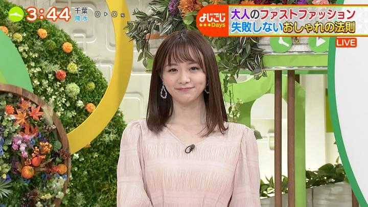 2020年11月12日森香澄の画像04枚目