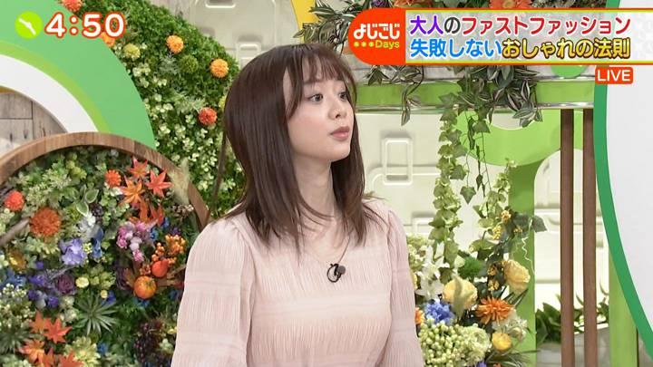 2020年11月12日森香澄の画像13枚目