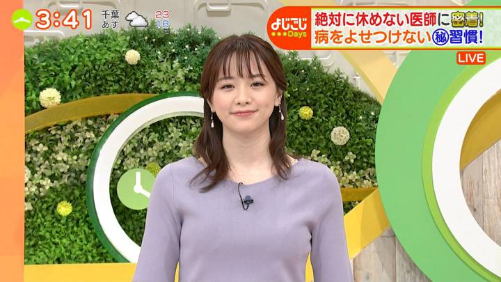 2020年11月19日森香澄の画像02枚目