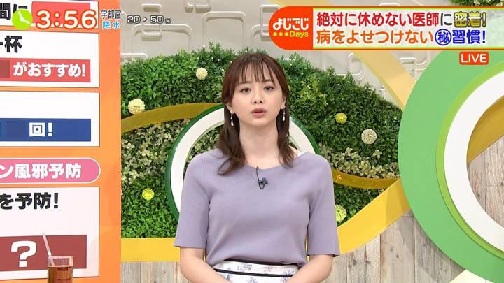 2020年11月19日森香澄の画像04枚目