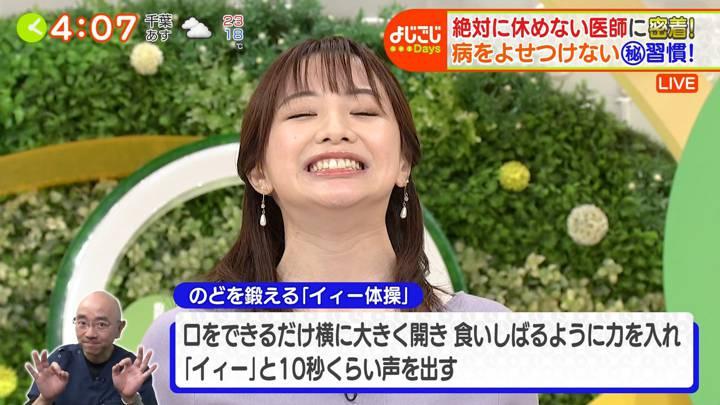 2020年11月19日森香澄の画像09枚目
