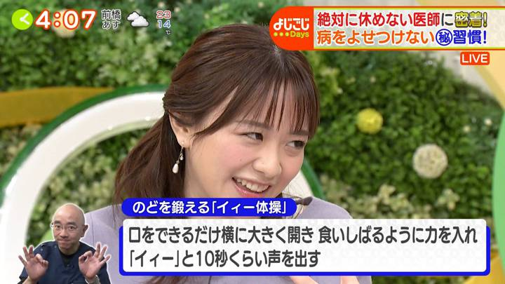 2020年11月19日森香澄の画像11枚目