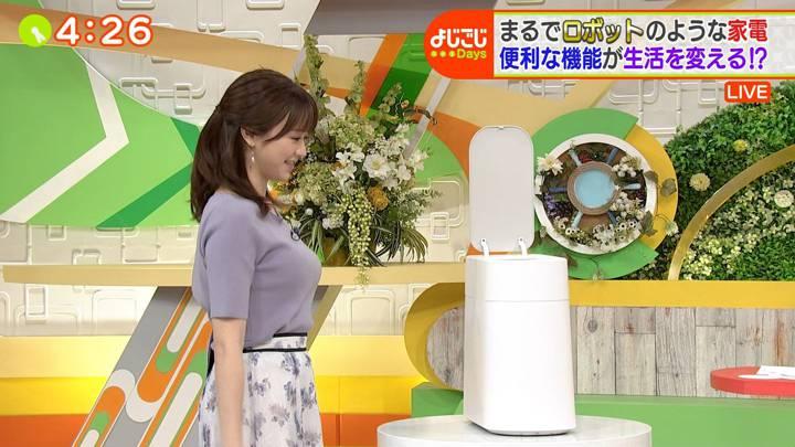 2020年11月19日森香澄の画像20枚目