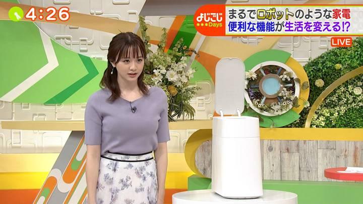 2020年11月19日森香澄の画像21枚目
