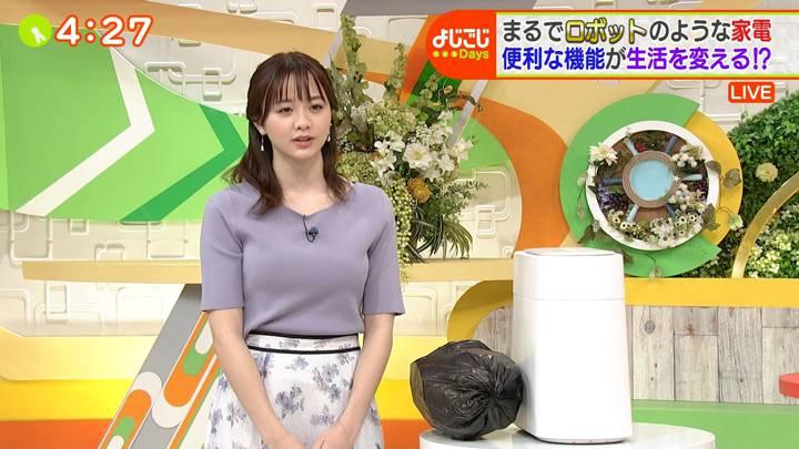 2020年11月19日森香澄の画像23枚目