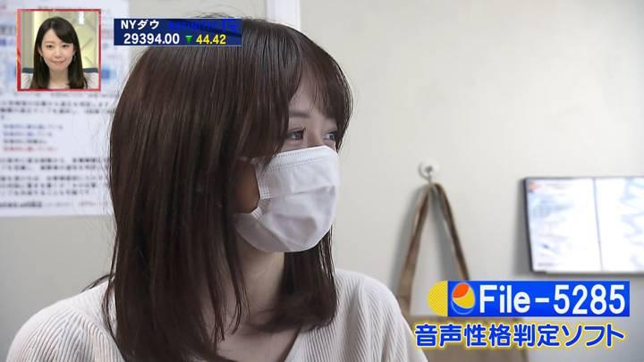 2020年11月19日森香澄の画像32枚目