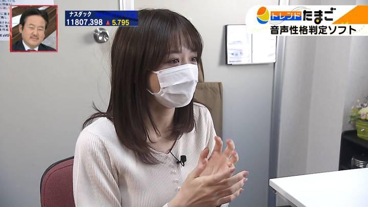 2020年11月19日森香澄の画像33枚目