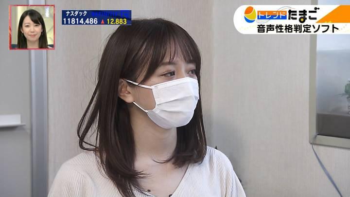 2020年11月19日森香澄の画像34枚目