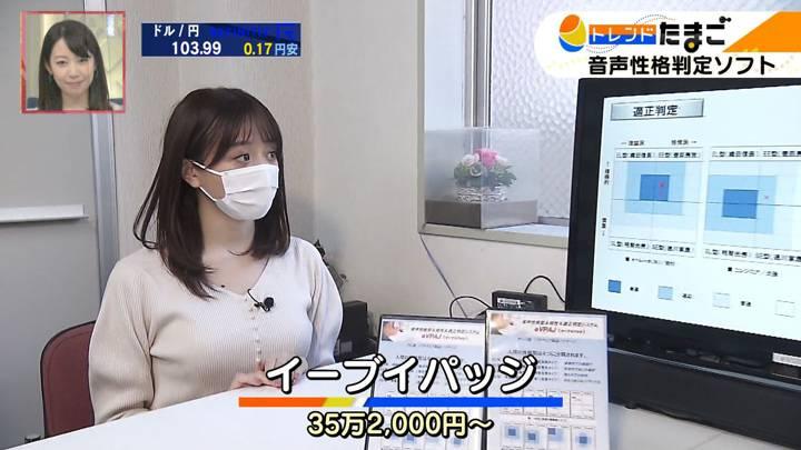 2020年11月19日森香澄の画像35枚目
