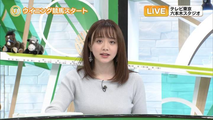 2020年11月21日森香澄の画像03枚目