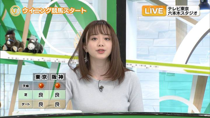 2020年11月21日森香澄の画像05枚目