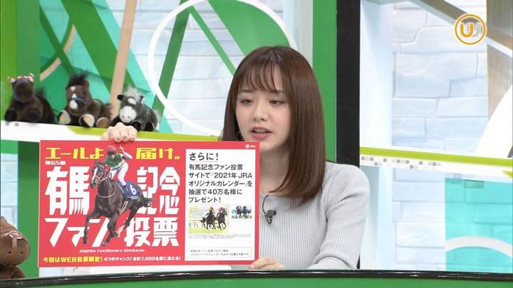 2020年11月21日森香澄の画像11枚目