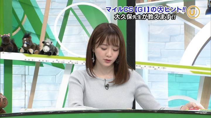 2020年11月21日森香澄の画像14枚目