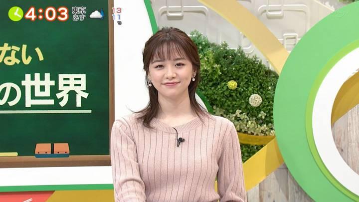 森香澄 よじごじDays (2020年11月26日放送 24枚)