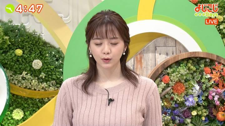 2020年11月26日森香澄の画像19枚目