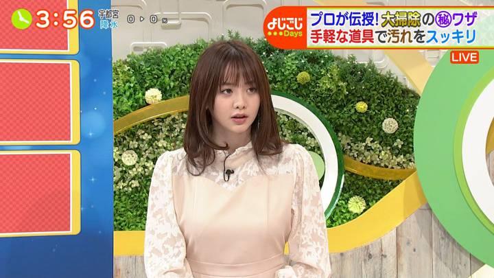 2020年12月03日森香澄の画像04枚目