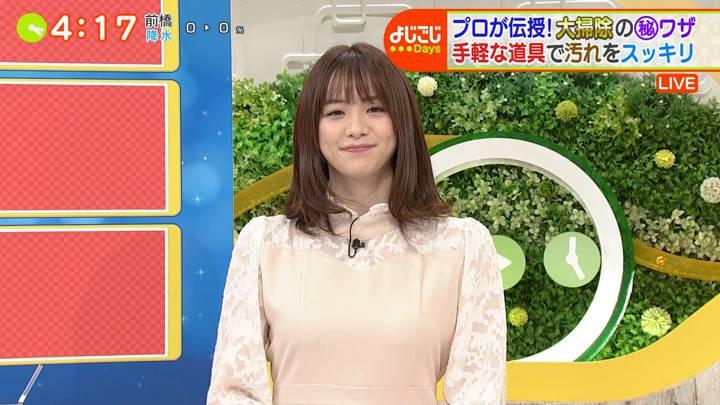 2020年12月03日森香澄の画像11枚目