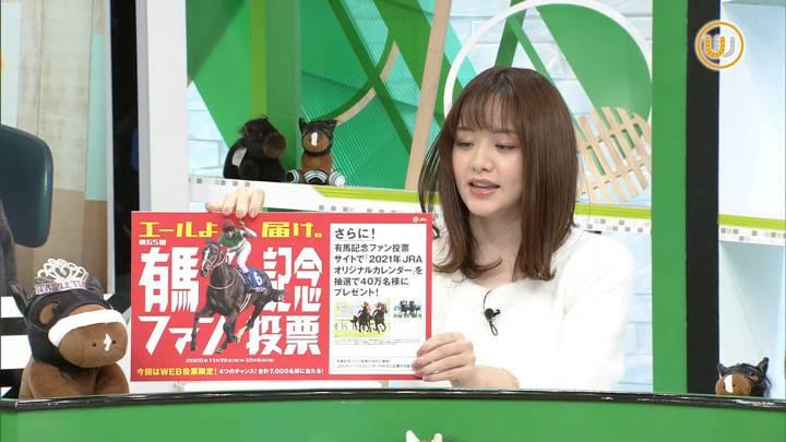 2020年12月05日森香澄の画像08枚目
