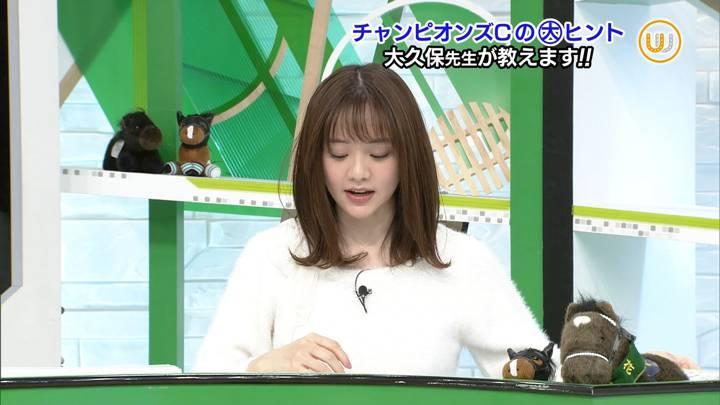2020年12月05日森香澄の画像20枚目