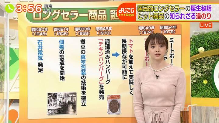 2020年12月10日森香澄の画像13枚目
