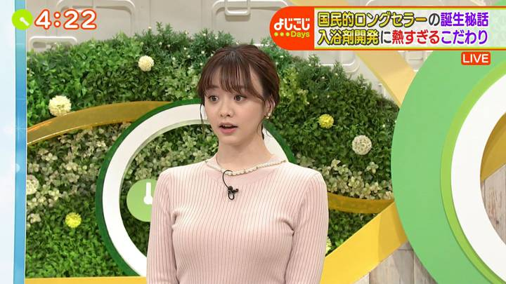 2020年12月10日森香澄の画像20枚目