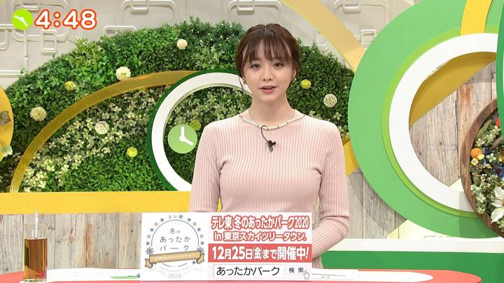 2020年12月10日森香澄の画像25枚目