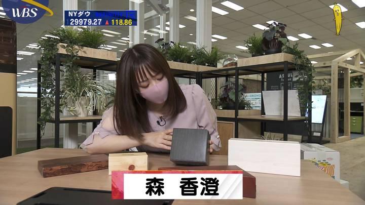 2020年12月15日森香澄の画像04枚目