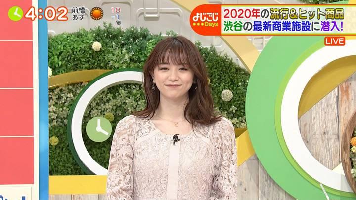 2020年12月17日森香澄の画像08枚目