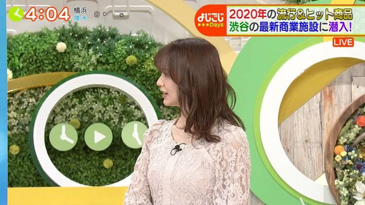 2020年12月17日森香澄の画像09枚目