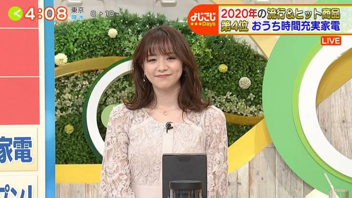 2020年12月17日森香澄の画像11枚目