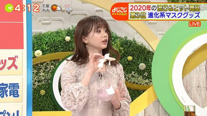 2020年12月17日森香澄の画像13枚目