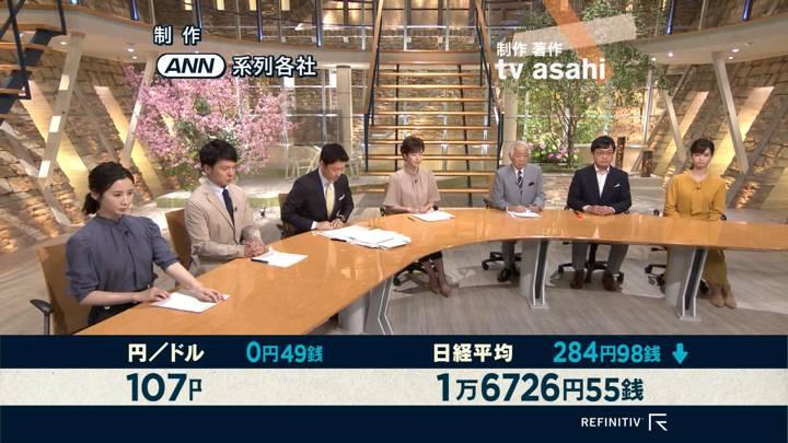 2020年03月18日森川夕貴の画像14枚目