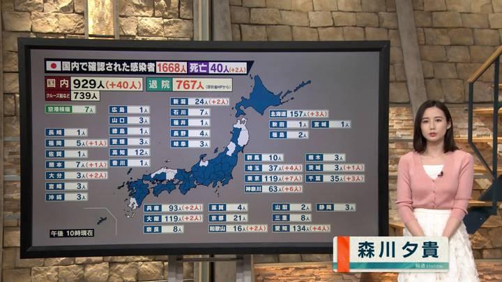 2020年03月19日森川夕貴の画像02枚目