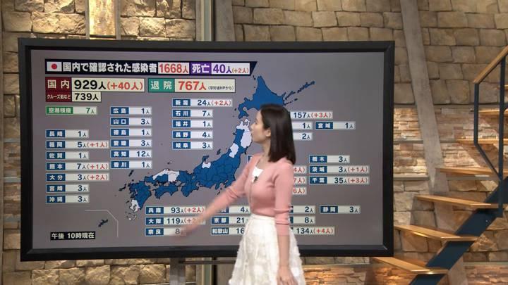 2020年03月19日森川夕貴の画像03枚目