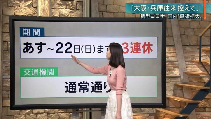 2020年03月19日森川夕貴の画像17枚目