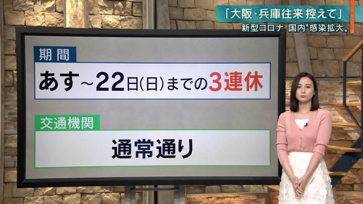 2020年03月19日森川夕貴の画像18枚目