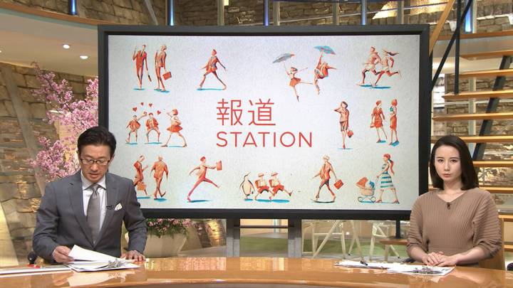 2020年03月20日森川夕貴の画像02枚目