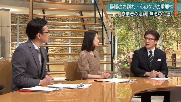 2020年03月20日森川夕貴の画像13枚目