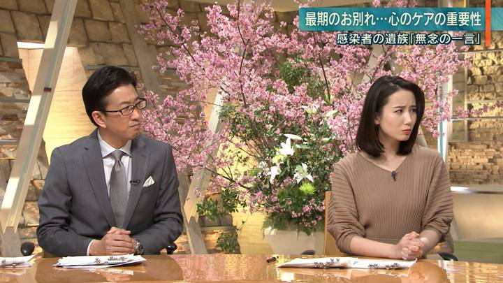 2020年03月20日森川夕貴の画像14枚目