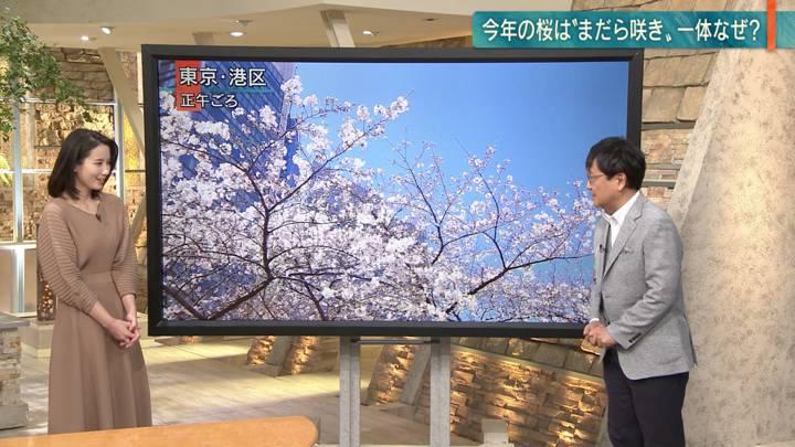 2020年03月20日森川夕貴の画像21枚目