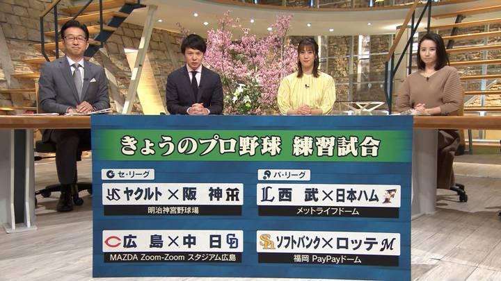 2020年03月20日森川夕貴の画像22枚目