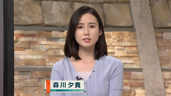 2020年03月23日森川夕貴の画像06枚目