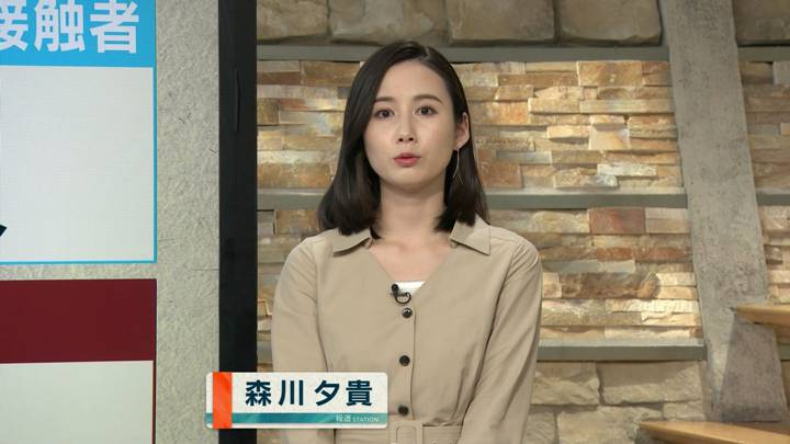 2020年03月25日森川夕貴の画像05枚目