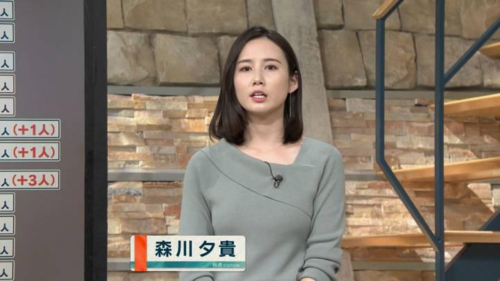 2020年03月26日森川夕貴の画像03枚目