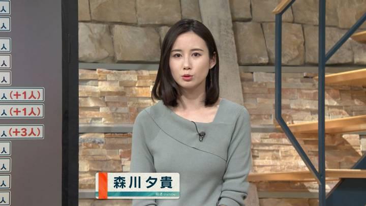 2020年03月26日森川夕貴の画像04枚目