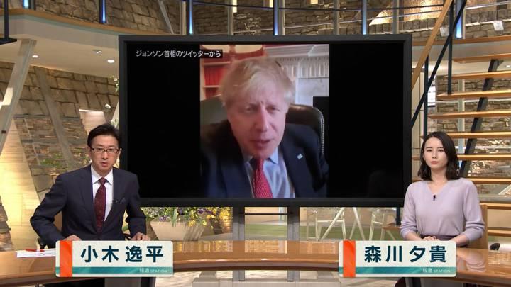 2020年03月27日森川夕貴の画像02枚目