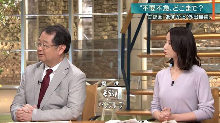 2020年03月27日森川夕貴の画像07枚目