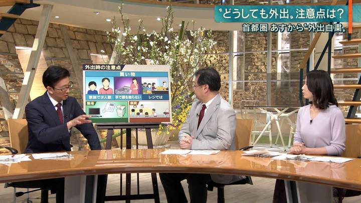 2020年03月27日森川夕貴の画像09枚目