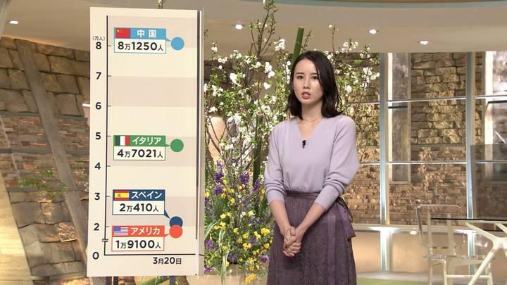 2020年03月27日森川夕貴の画像14枚目