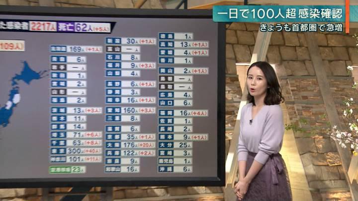 2020年03月27日森川夕貴の画像30枚目